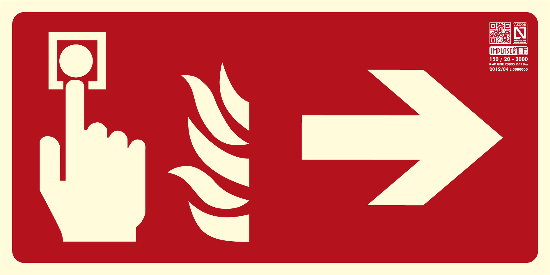 EX251N